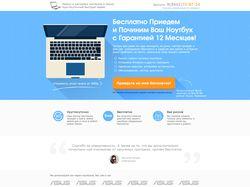 Ремонт и настройка ноутбуков в Омске