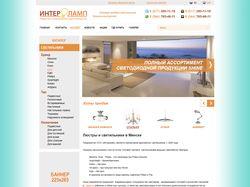 Разработка сайта оптовой компании (светильники)