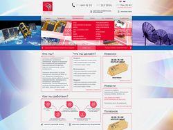 Сайт для дилера микросхем и ПП приборов