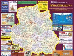 Бизнес-схема Винницы и Винницкой области