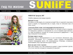 Журнал SUNliFE