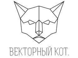 Векторный кот.