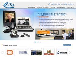 Корпоративный сайт компании iTex – itex.zp.ua