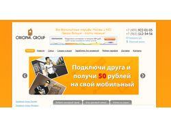 Интернет магазин мобильных тарифов