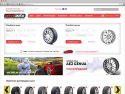 Дизайн ИМ шин и дисков driveauto.ru