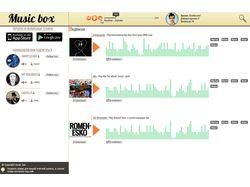 Music Box - обмен музыкой
