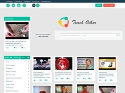 Teachother - портал с обучающими видео (Yii)