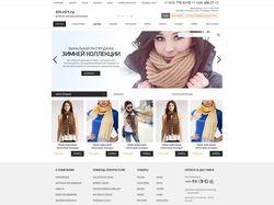 Интернет магазин аксессуаров Enjoy.ru