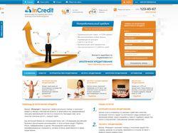 Финансовые посреднические услуги ИнКредит
