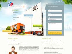Бизнес Центр РГР