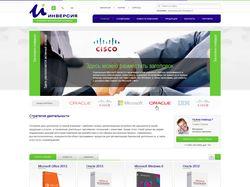 Интернет-витрина для продажи Инверсия