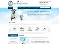 Группа компаний Центр Энерго