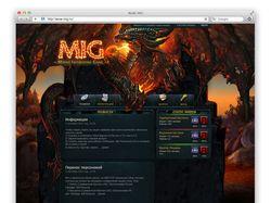 Сайт игрового проекта World of Warcraft