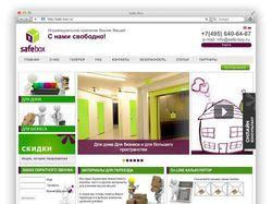 Сайт компании Safe-Box