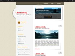Интеграция HTML-шаблона в Wordpress (тестово)