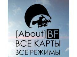 Аватарка для группы AboutBF