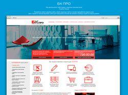 Дизайн для веб-студии.