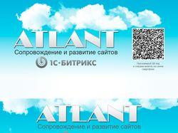 Визитная карточка для Атлант