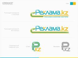 Логотип_Реклама.kz