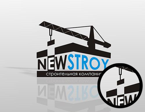 logotipi-dlya-stroitelnoy-firmi