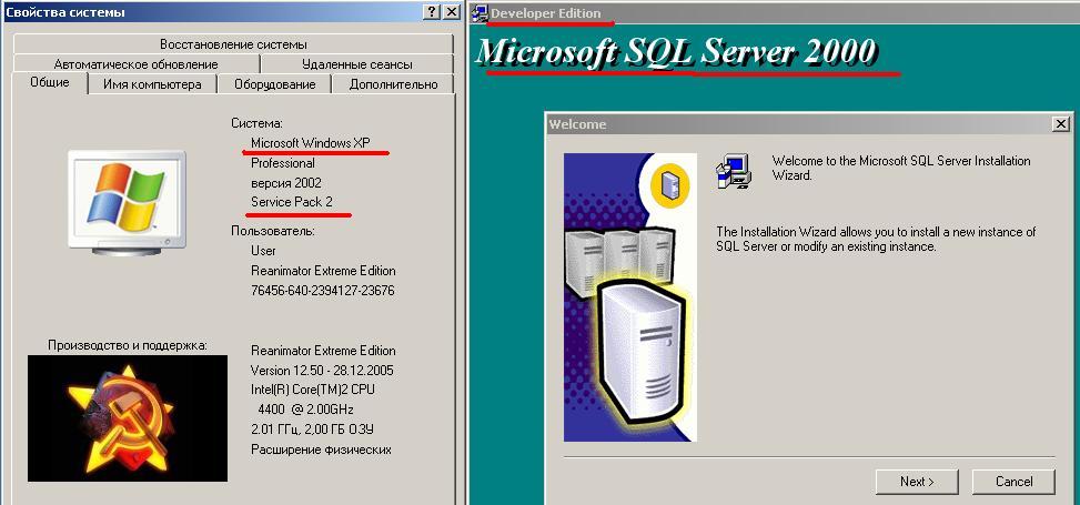 sql server 2000 sp4 validating user