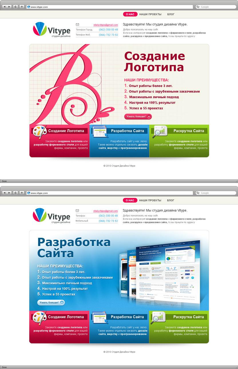 Как оценивать дизайн сайта