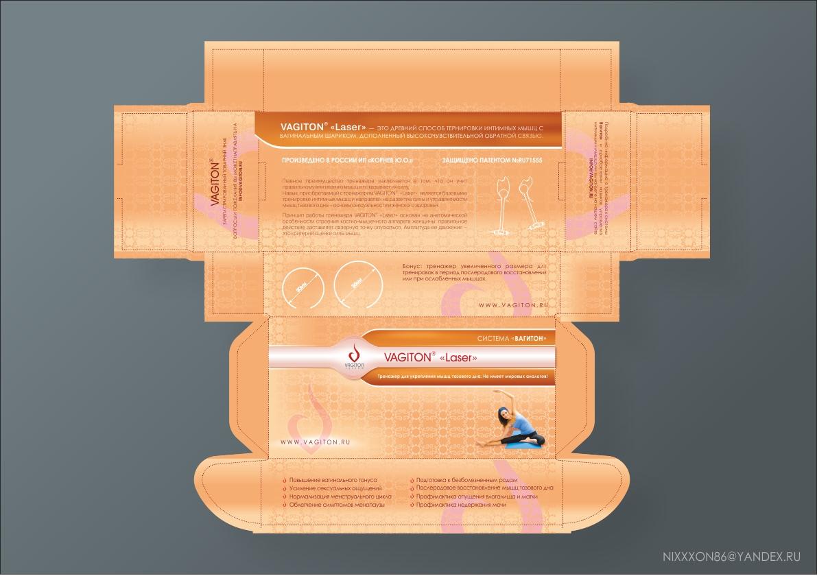 anesteticheskiy-gel-dlya-seksa