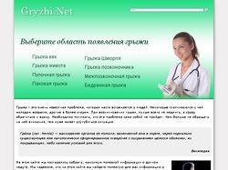 Gryzhi.net