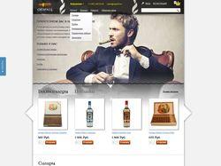 Сигара24. Магазин сигар и элитного алкаголя