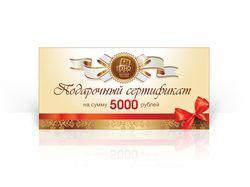 """Дизайн подарочных сертификатов """"Техномир"""""""