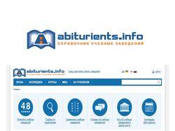Демонстрация страницы сайта с логотипом