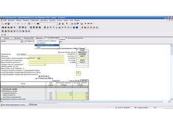 Выгрузка баланса и финансовых результатов в XML