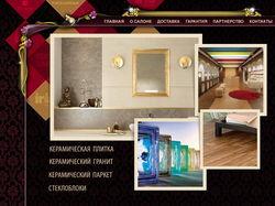 Интернет-магазин элитной керамики Novus