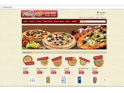 Pizza-up.ru Доставка пиццы по Оренбургу