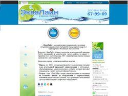 CMS Joomla. Доставка воды ЭкваЛайн. Оренбург