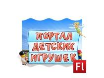 Шапка для сайта Портал Детских Игрушек