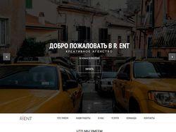Верстка сайта из PSD