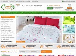 MPostel - интернет магазин