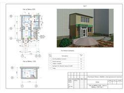 Проект перепланировки квартиры под аптеку.
