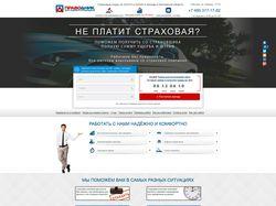 auto-debt.ru