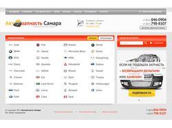 Продажа авто запчастей. Лого + дизайн сайта
