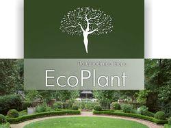 Маркетинг-кит EcoPlant - ландшафтный дизайн