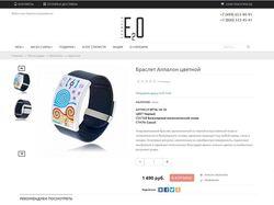 Интернет-магазин e2o.ru