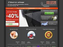 Дизайн сайта компании Fibers-shop.