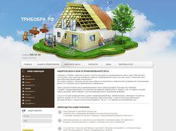 Изготовление макета для сайта строительной фирмы
