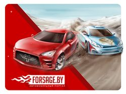 forsage.by