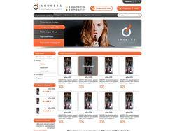 Разработка, контент-менеджмент сайта