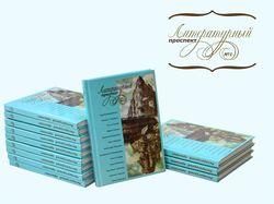 Дизайн и вёрстка книги