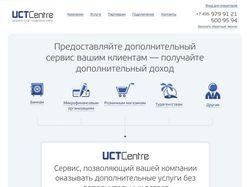 Universal Client Technologies Centre