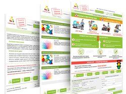 Сайт продажи программного продукта СПЕКТР ПДД
